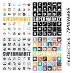 supermarket icons set | Shutterstock .eps vector #794696689