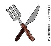 restaurant cutlery symbol | Shutterstock .eps vector #794704564