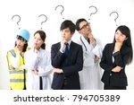 various job people having... | Shutterstock . vector #794705389