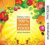 abstract elegance food design ... | Shutterstock .eps vector #79473238
