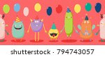 hand drawn seamless horizontal... | Shutterstock .eps vector #794743057