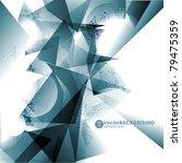 abstract vector digital art | Shutterstock .eps vector #79475359
