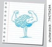 very strong brain | Shutterstock .eps vector #794754244