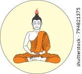 buddha meditation with fire...   Shutterstock .eps vector #794821375