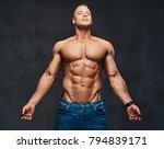 portrait of shirtless muscular...   Shutterstock . vector #794839171