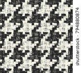 abstract modern textured... | Shutterstock .eps vector #794880874