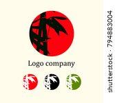 vector logo  label or emblem...   Shutterstock .eps vector #794883004