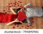 directly above view of loving... | Shutterstock . vector #794890981