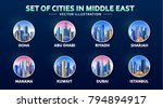 middle east icon set skyline.... | Shutterstock .eps vector #794894917