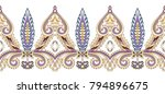 seamless border with ornate... | Shutterstock .eps vector #794896675
