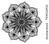 mandalas for coloring book.... | Shutterstock .eps vector #794910931