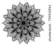 mandalas for coloring book.... | Shutterstock .eps vector #794910961