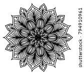 mandalas for coloring book.... | Shutterstock .eps vector #794910961