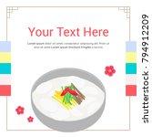 tteok guk  the rice cake soup ...   Shutterstock .eps vector #794912209