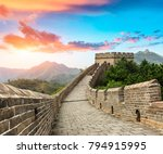 great wall of china at the... | Shutterstock . vector #794915995