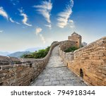 great wall of china at the... | Shutterstock . vector #794918344