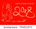 chinese new year background.... | Shutterstock .eps vector #794921971
