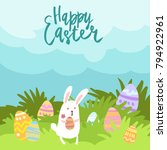 happy easter card template with ... | Shutterstock .eps vector #794922961