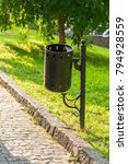 trash can on the street | Shutterstock . vector #794928559