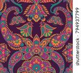 paisley vector seamless pattern.... | Shutterstock .eps vector #794937799