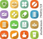 flat vector icon set   hex... | Shutterstock .eps vector #794951719