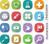 flat vector icon set   molecule ... | Shutterstock .eps vector #794953999