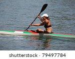 belgrade   june 18  european... | Shutterstock . vector #79497784