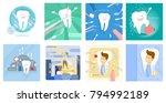 dentist day set. happy cartoon...   Shutterstock .eps vector #794992189