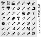 tools vector icons set. jigsaw  ... | Shutterstock .eps vector #795011269
