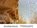 mati si temple  gansu province  ... | Shutterstock . vector #795016351