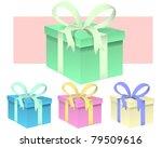 set of presents   vector... | Shutterstock .eps vector #79509616