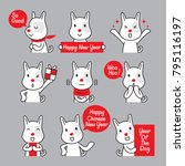 dog emoticons icons set  year...   Shutterstock .eps vector #795116197