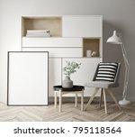 mock up poster frame in hipster ... | Shutterstock . vector #795118564
