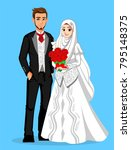 black and white muslim wedding... | Shutterstock .eps vector #795148375