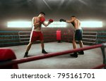 boxing sparring ring | Shutterstock . vector #795161701