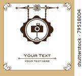 antique street sign of photo... | Shutterstock .eps vector #79518004