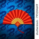 red chinese folding fan on... | Shutterstock .eps vector #795204649