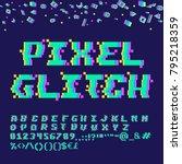 vector 8 bit pixel art english... | Shutterstock .eps vector #795218359