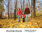 family goes for a walk in the... | Shutterstock . vector #7952257