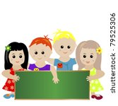 group of stylized children... | Shutterstock .eps vector #79525306