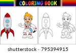 coloring book with astronaut... | Shutterstock .eps vector #795394915