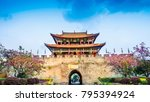 traditional chinese building....   Shutterstock . vector #795394924