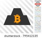 bitcoin citadel icon with 700... | Shutterstock .eps vector #795412135