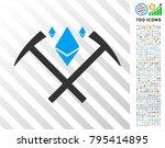ethereum crystal mining hammers ... | Shutterstock .eps vector #795414895