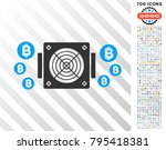 bitcoin mining asic device icon ... | Shutterstock .eps vector #795418381