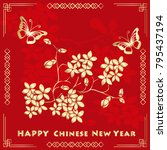 happy new chinese year card... | Shutterstock .eps vector #795437194