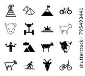 mountain icons. set of 16... | Shutterstock .eps vector #795493441