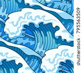 seamless pattern with waves | Shutterstock .eps vector #795563509