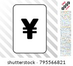 yuan playing card pictograph... | Shutterstock .eps vector #795566821