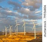 windmills at tehachapi pass... | Shutterstock . vector #79556806
